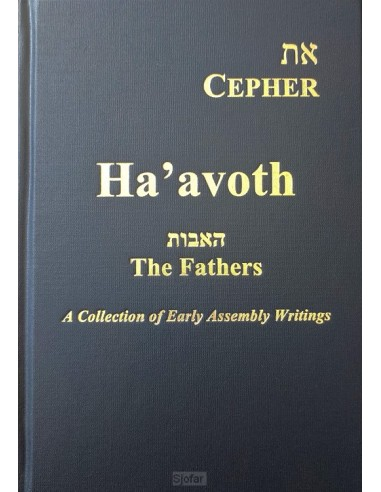Cepher - Ha avoth The fathers