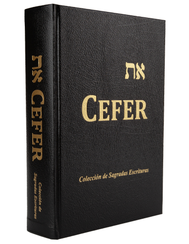 Cepher - Spanish NX CEFER