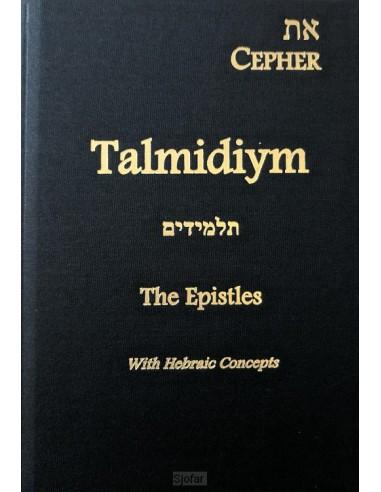 Cepher - Talmidiym