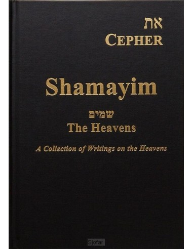 Cepher - Shamayim - The Heavens