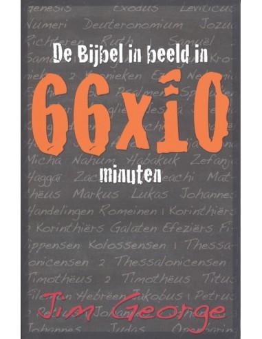 Jim George - Bijbel in beeld in 66 x...